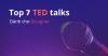 Top-5-TED-Talks-designer.