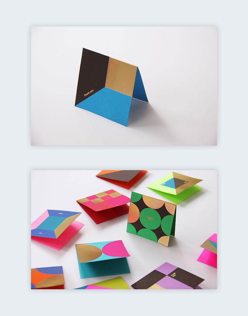 40-Brilliant-Geometric-Patterns-Keep-it-Simple.