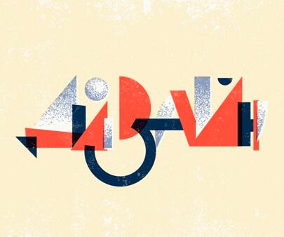 Design-creative-typography-design-example.