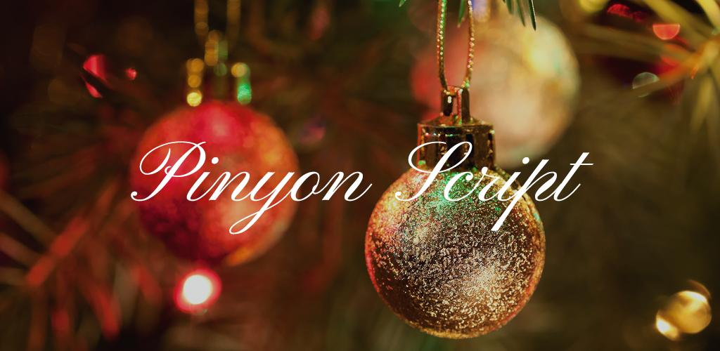 25-Free-Christmas-Fonts-Blog-Post10.