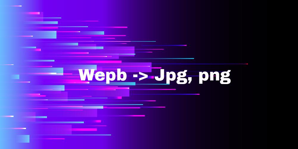 webp.
